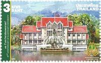 Thaïlande - Université de Kastsart - Timbre neuf