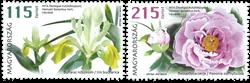 Ungarn - Blomster - Postfrisk sæt 2v