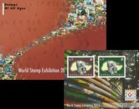 Singapore - Verdensudstilling - Postfrisk utakket miniark