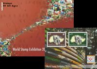 Singapore - Verdensudstilling 2015 - Postfrisk takket miniark