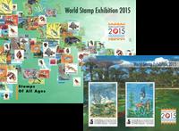 Singapore - Verdensudstilling 2015 - Postfrisk miniark