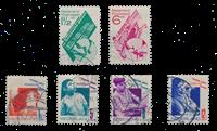 Nederland - 1931 - Gebruikt