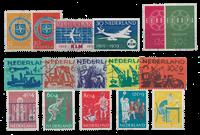 Pays-Bas - Année 1959- Oblitéré