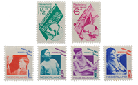 Pays-Bas 1931 - Complet