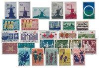 Pays-Bas - Année 1963- Oblitéré