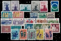 Holland årgang 1963 - Stemplet