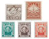 Holland 1924 - Årgang - Ubrugt