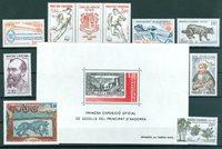 Fransk Andorra - Årgang  1982 - Postfrisk - YT 300/09