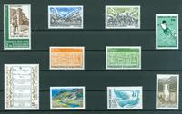Andorre français - Année complète  1986 - Neuf - YT 345/54