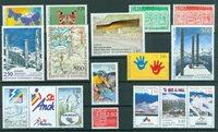 Andorre français - Année complète  1993 - Neuf - YT 425/40
