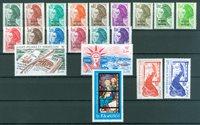 Saint-Pierre & Miquelon - Année complète  1986 - Neuf - YT 455/74