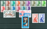 Saint-Pierre & Miquelon - Yearset  1986 - Mint - YT 455/74