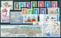 Saint-Pierre & Miquelon - Année complète  1990 - Neuf - YT 513/33
