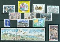 Saint-Pierre & Miquelon - Année complète  1994 - Neuf - YT 592/608