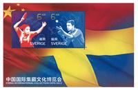 Sweden - Table tennis - Rare + normal souvenir sheet