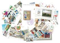 ISRAEL - tasokas kokoelma 1984-93