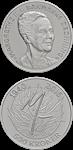 500 kr. sølv - Dronningens 75-års fødselsdag 16.april 2015