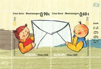 Montenegro - Europa 2008 - Postfrisk miniark