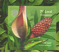 Singapore - Ferskvandsliv - Postfrisk frimærke