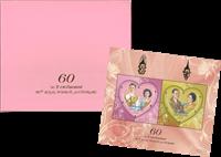 Thailande - 60 ans de mariage - Bloc avec effet brillant