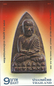 Thailande - AMULET OF LUANG PU THAT I * - Timbre neuf