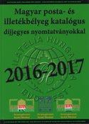Ungarn katalog 2016/17