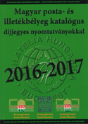 Hungary - Catalogue - 2016/17
