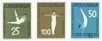 Yougoslavie - 1963 Gymnastique - Neuf