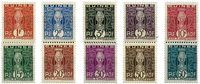 Guinée - Timbres taxe Y&T 26-35