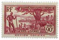 Côte d'Ivoire - YT 123