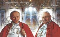 Vatikanet - Kanonisering to paver - Stemplet miniark