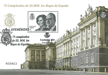 Espagne - 75 ans du couple royal - Bloc-feuillet obl.