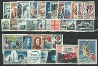 France - Année 1965 - Neuf