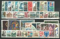 France - Année 1966 - Neuf