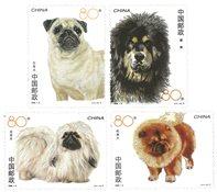 Kina - Hunde - Postfrisk sæt 4v med prægetryk