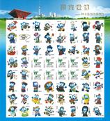 Kina - Udstillingsark 2010 - Postfrisk ark