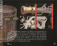 Portugal - 150 ans Musée Militaire - Bloc-feuillet neuf