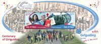 Île de Man - Centenaire de scoutisme féminin - Bloc-feuillet neuf avec surcharge