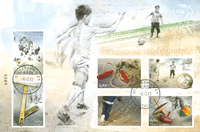 Grèce - Jeux d'enfants - Bloc-feuillet obl.