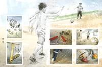 Grèce - Jeux d'enfants - Bloc-feuillet neuf
