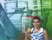Grèce - Médaille d'or de gymnastique - Bloc-feuillet neuf