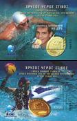Grækenland - Medaljer i svømning - Postfrisk sæt á 2 miniark