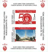 Tyrkisk Cypern - Oprørsbevægelse - Postfrisk miniark