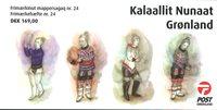 格陵兰岛新邮, 妇女传统服饰, 小本票