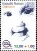 Groenland - Droits des enfants - Timbre neuf