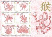 英属根西岛新邮- 2015年猴年小版张外国邮票