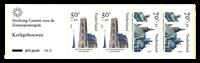 Holland 1985 - NVPH 1328 - Postfrisk