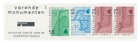 Holland 1989 - NVPH 1427 - Postfrisk