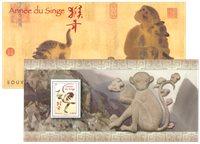 法国邮票法国2016年生肖猴票 邮折 外国邮票 邮票收藏 新邮