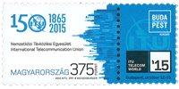 Hongrie - ITU Conférence à Budapest - Timbre neuf